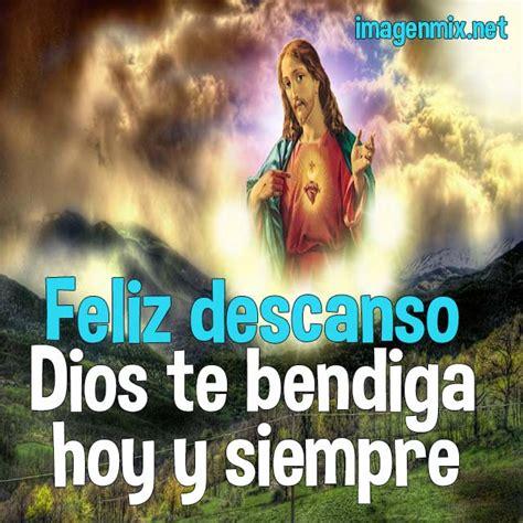 imagenes catolicas de buenas tardes imagenes catolicas de buenas noches imagenes tarjetas