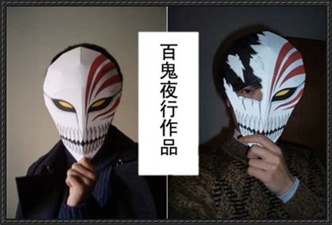 Ichigo Hollow Mask Papercraft - size hollow mask ver 2 free papercraft