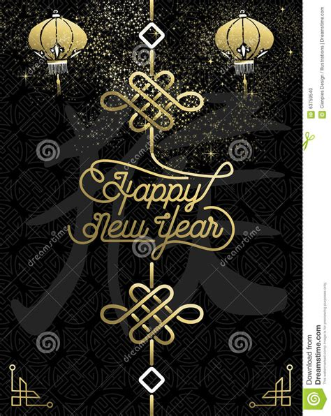 black and gold new years happy new year 2016 black gold traditional stock