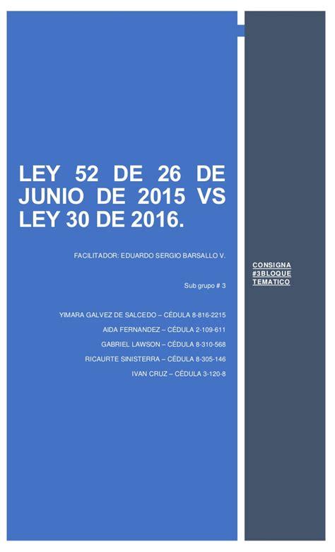 ley de discapacidad 2016 aranceles ley 52 de 26 de junio de 2015 vs ley 30 de 2016