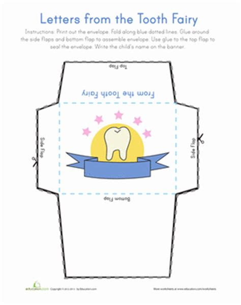 letter from the tooth fairy worksheet education com
