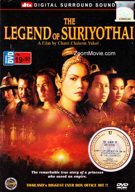 film thailand we are young the legend of suriyothai dvd thai movie cast by onchuma