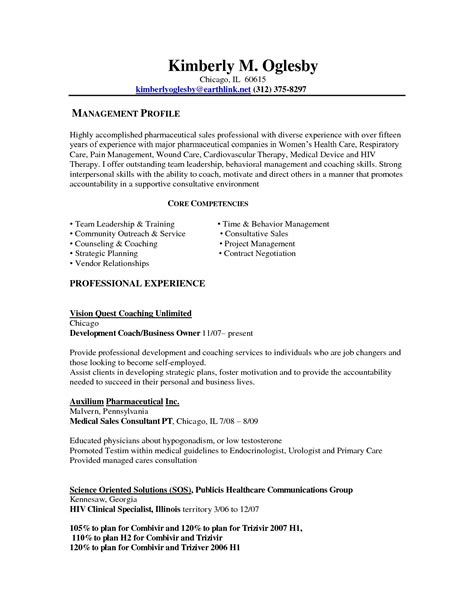 Resume Help For Respiratory Therapy Graduate Respiratory Therapy Graduate Resume