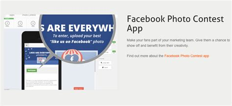 Sweepstakes Facebook App - facebook photo contest app agorapulse