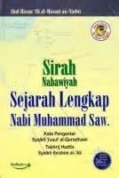 sirah nabawiyah sejarah lengkap nabi muhammad   abo