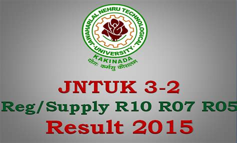 Jntuk Mba 4th Sem Results 2015 Manabadi by Results Declared Jntuk 3 2 Regular Supply R10 R07 R05