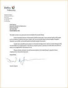 College Letter Of Recommendation 7 Letter Of Recommendation College Student Academic Resume Template