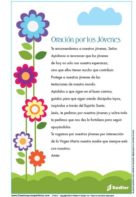 oraciones catolicas para ninos related keywords oraciones catolicas de espanol related keywords