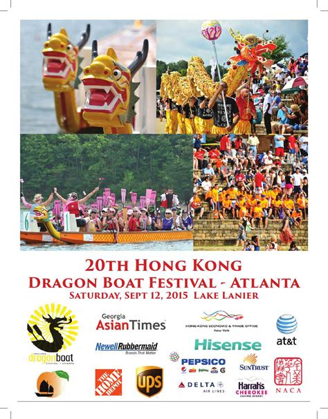 dragon boat festival atlanta 20th hong kong dragon boat festival atlanta by georgia