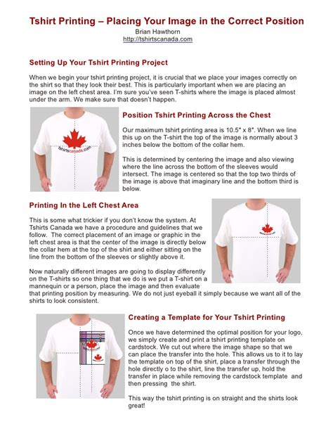 cd sleeve printing template tshirt printing placing your image in the correct position