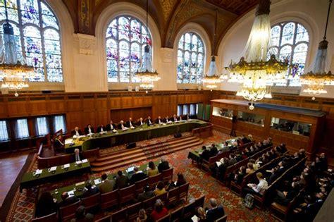 corte suprema europea corte int de justicia