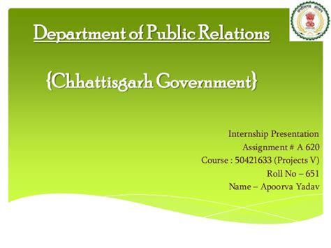 Cg Govt For Mba by Internship With Chhattisgarh Government