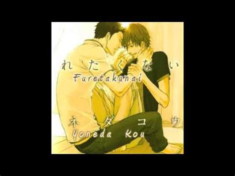 bl drama cd doushitemo furetakunai bl drama cd part 5