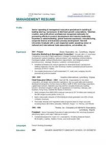 My Resume Format by How To Write My Resume Jianbochen