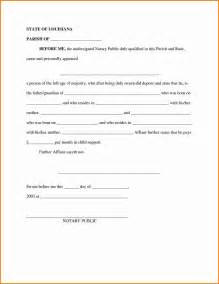Child Support Letter Agreement Template 11 Child Support Agreement Template Cashier Resume
