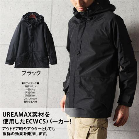 Outer Parka Army kawa rakuten global market houston houston ecwcs parka s outer parka jacket tex
