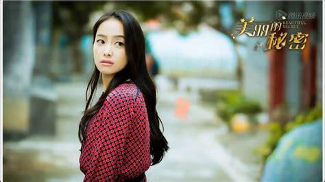 watch beautiful secret chinese drama 2015 episode 14 eng sub vietsub star tears song qian beautiful secret ost