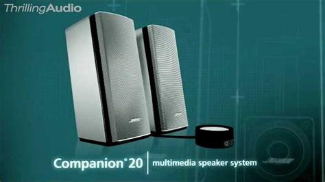 Speaker Multimedia 20 M Tech new bose companion 20 multimedia speaker system features