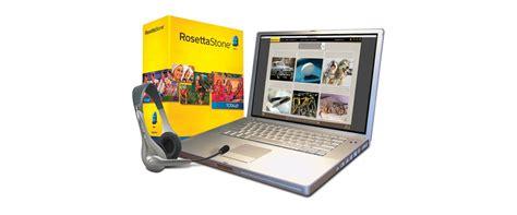 rosetta stone multiple languages rosetta stone ultimate multi language disk dvd5 cimageda