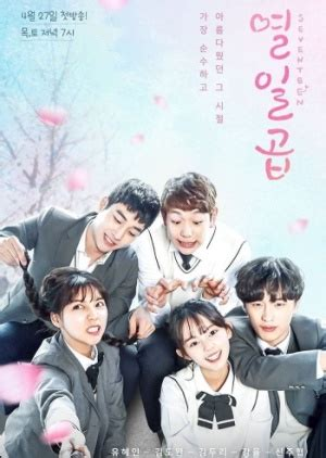 film drama korea berbahasa indonesia drama korea seventeen episode 8 subtitle indonesia