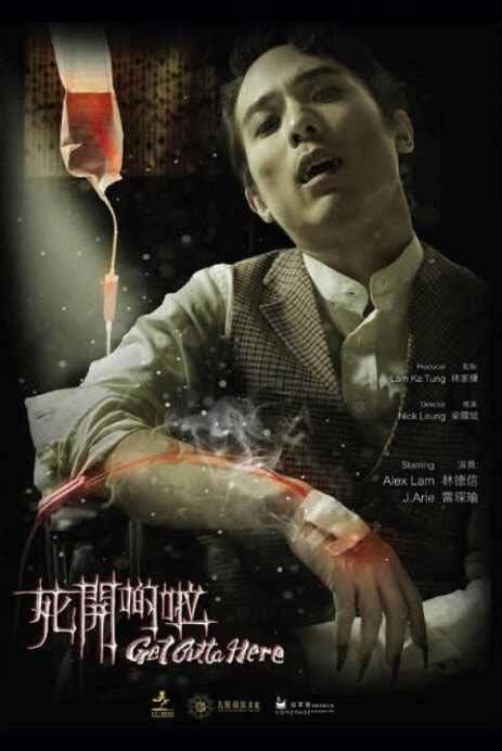 film china get 2015 chinese horror movies a k china movies hong