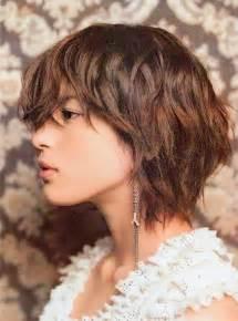 dyi shag hair cut diy medium shaggy haircut hairstylegalleries com