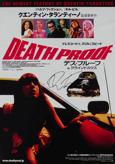 On Set For Grindhouse And Director by Marquee Poster Proof 2007 Japanese B1