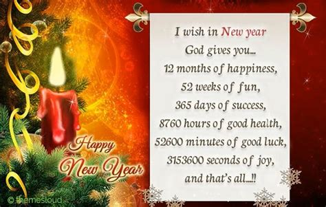 god bless    year  happy  year ecards