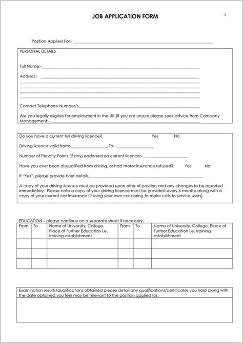 printable job applications uk printable job application form uk job application