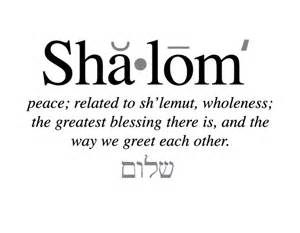 hebrew language quotes israel quotes hebrew