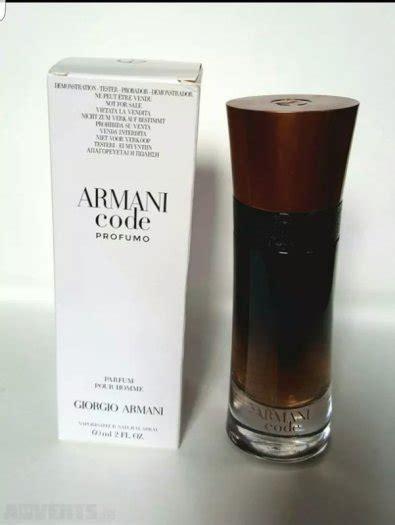 Giorgio Armani Code Profumo Parfum Original No Box giorgio armani code profumo eau de parfum 60ml tester for sale in blackrock dublin from borj 45
