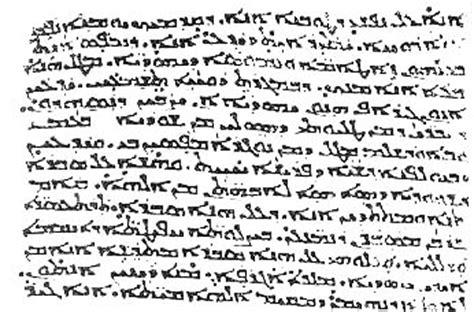 lettere in aramaico mysterium gennaio 2010