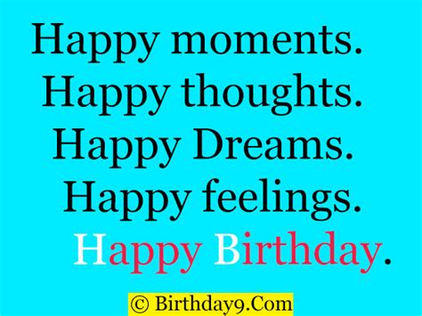 Happy Birthday Best Friend Quote Free Happy Birthday Wishes Quotes Text Messages
