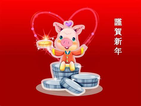 new year monkey pig 农历新年 猪年卡通壁纸 new year the pig year11