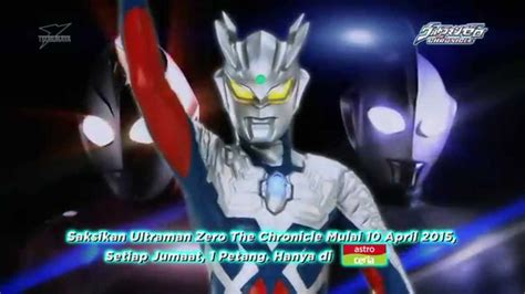 youtube film ultraman baru ultraman zero the chronicle trailer youtube