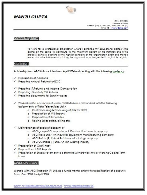 Resume Career Objective For Experienced Resume Sle Of An Experience Chartered Accountant With Great Career Objective Profile And