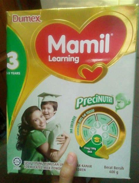 Dumex Mamil Learning 1 3y 1 5kg dumex mamil 174 learning with precinutri for 1 3