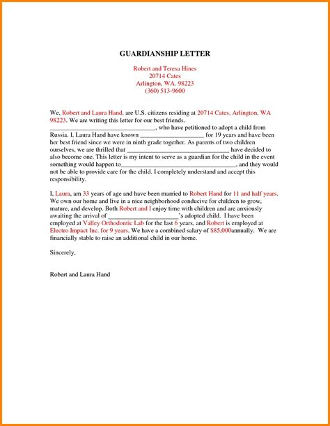 how to write a cover letter guardian temporary guardianship letter sle bagnas sle