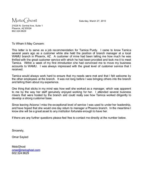 letter to owner tamica letter of recomendation business owner