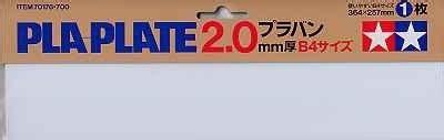 Tamiya Pla Plate 1 0 Mm 2 Pcs pla plate 2 0mm 364x257mm 1 pcs tamiya 70176