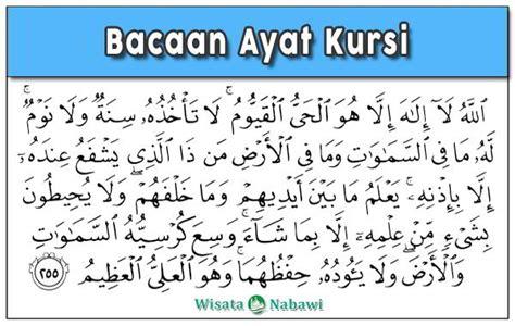 doa sebelum tidur bacaan arab latin arti  maknanya