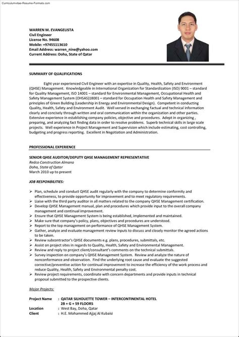Template Curriculum Vitae Engineer | civil engineering resume template free sles