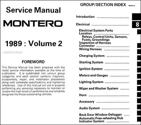 1989 mitsubishi galant repair shop manual set original 1989 mitsubishi montero repair shop manual set original