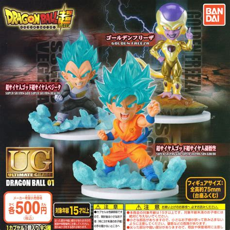 Db Collection Vol 2 Kamesenin And Oolong Ori Misb figure identification figures toys gashapons collectibles forum figures