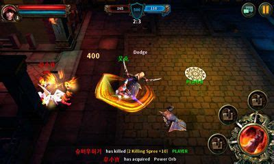 avenger apk avenger android apk avenger free for tablet and phone