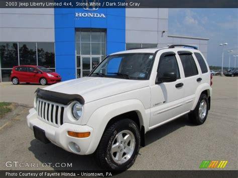 jeep liberty white 2003 white 2003 jeep liberty limited 4x4 slate