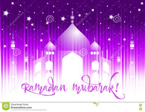 fasting month card for greeting with beginning of fasting month of