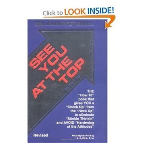 born to win the ultimate seminar by zig ziglar april 5 2011 56 best zig ziglar images on pinterest zig ziglar audio