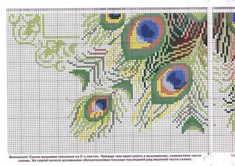 imajenes de dibujo de pavo real para bordar dibujos de sandalias para bordar en punto imagui