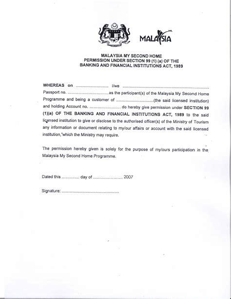 medical records release letter template samples letter